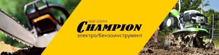Инструменты чемпион Полоцк Новополоцке