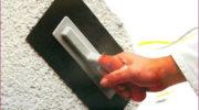 Рентгенозащитная баритовая штукатурка — безопасная работа на долгие годы!