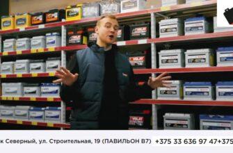 1akb.by в Полоцке