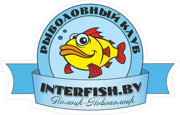 Все для рыбалки в Полоцке -Магазин на Северном