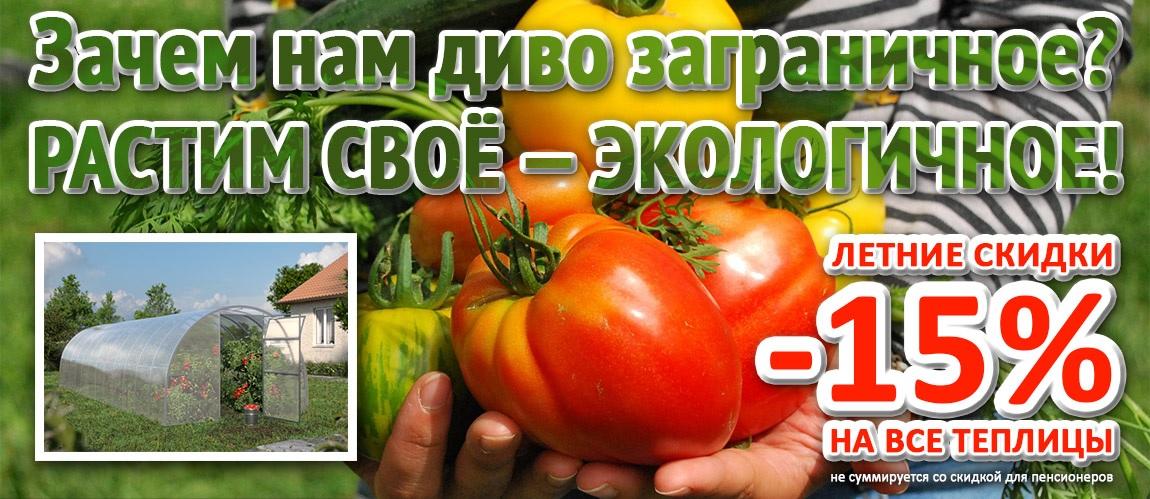 ИП Гуляев С.П.