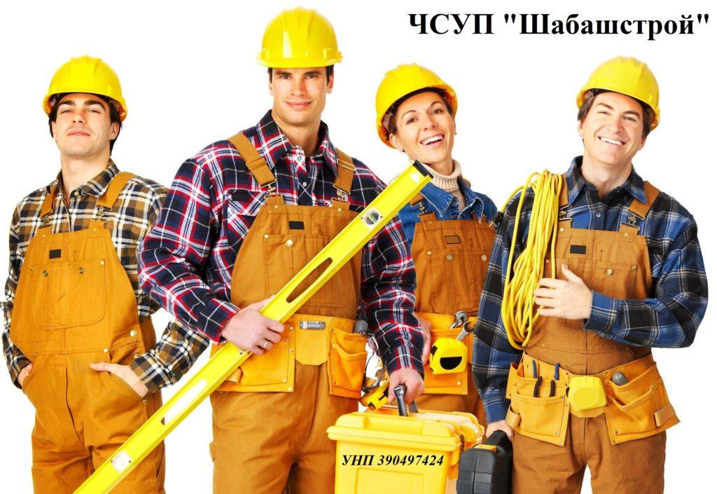 Строительство под ключ в Полоцке