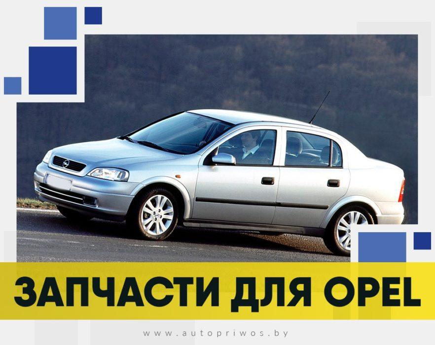 автопривоз10
