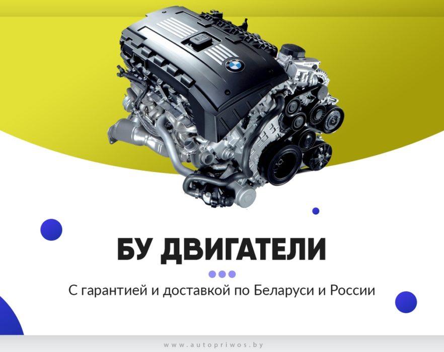 автопривоз11