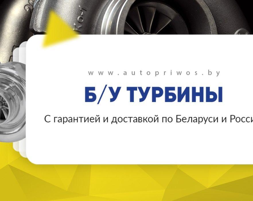 автопривоз2