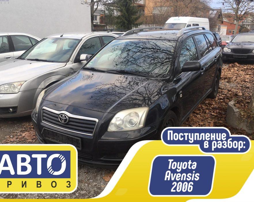 автопривоз8