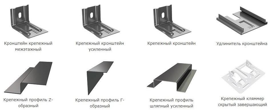 Металлический сайдинг, профнастил, элементы подконструкции