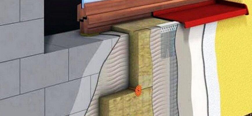 Сохраняем тепло в доме — теплоизоляция стен