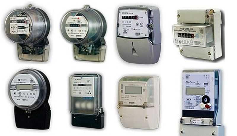 Выбор электросчетчика