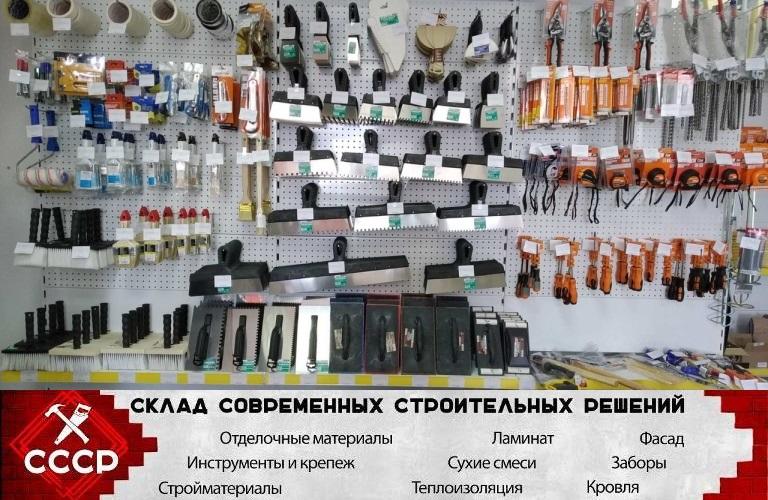 Стройматериалы в Полоцке