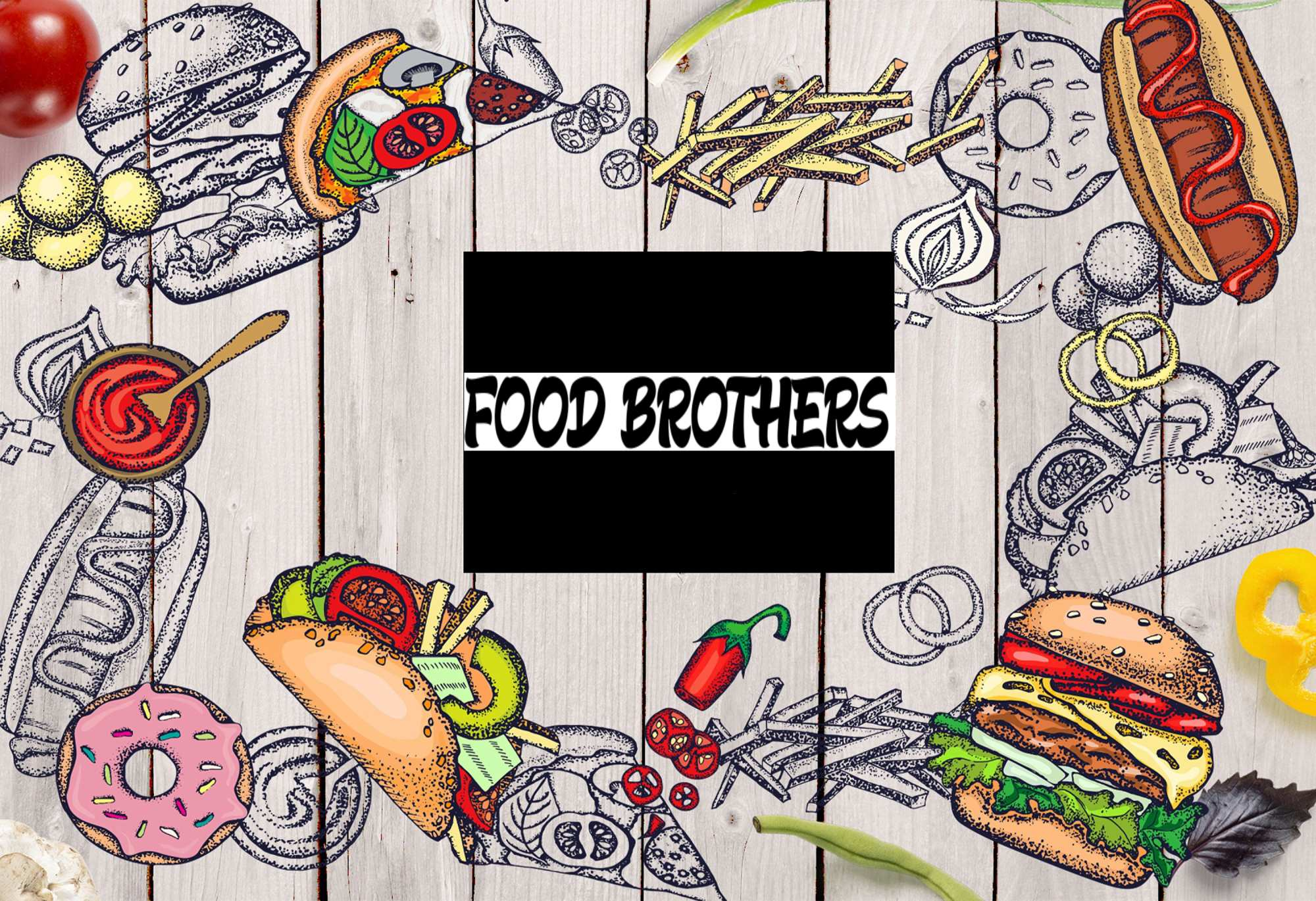 Фудтрак FOOD BROTHERS