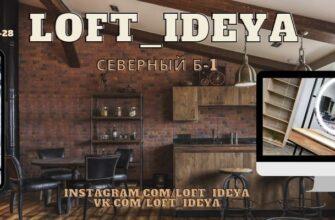 Loft-ideya