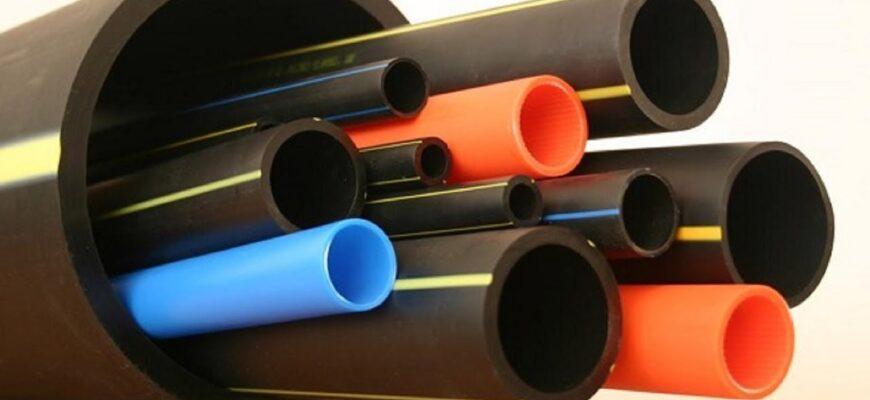 ПЭ трубы для водоснабжения