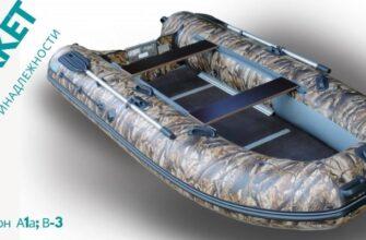 AVMARKET. лодки