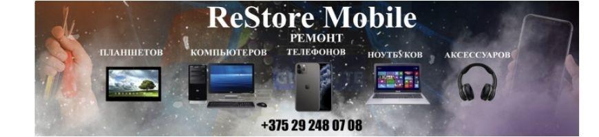 """""""ReStore Mobile"""""""