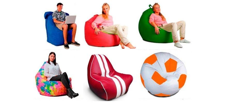 Кресло мешок формы