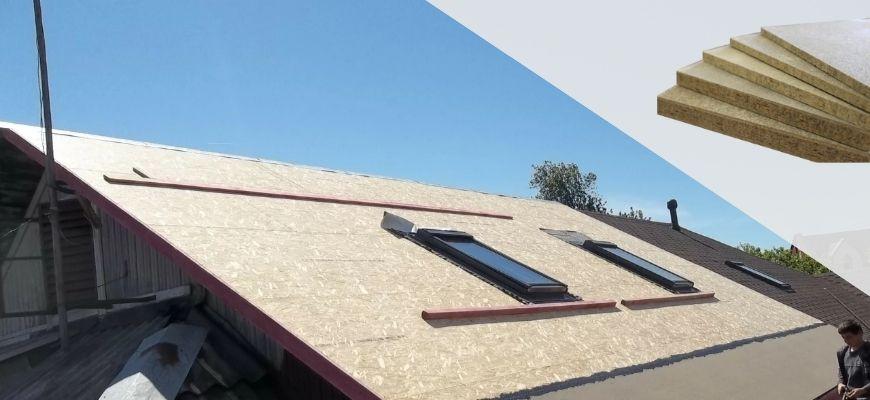 ЦСП крыша