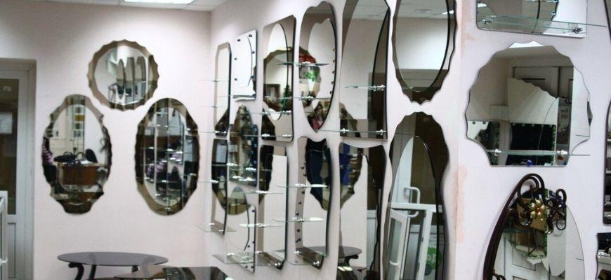зеркало в магазине
