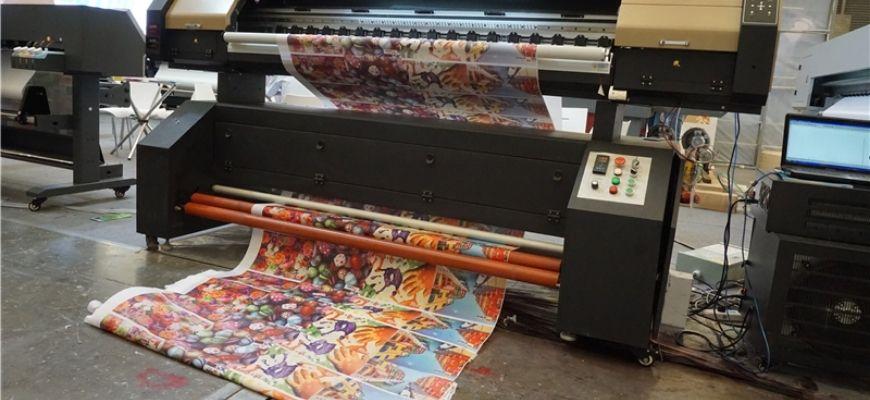 Ротационный вариант печати на ткани